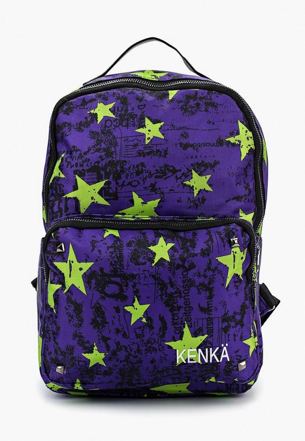 Рюкзак Kenka Kenka KE009BGBETH8 рюкзак детский kenka kenka детский рюкзачок фуксия синий