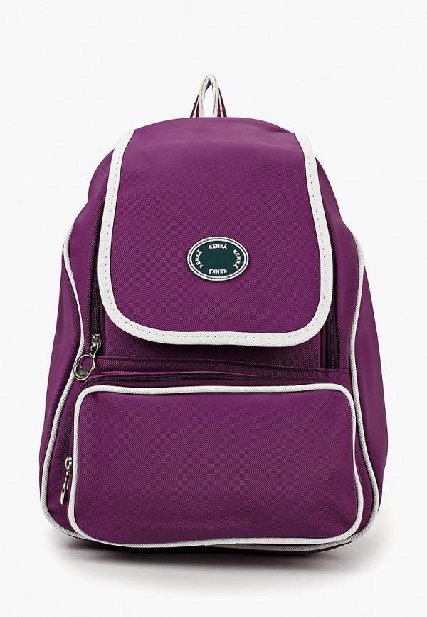 рюкзак kenka для девочки, фиолетовый