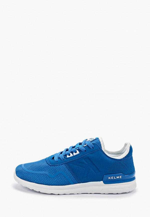 Купить мужские кроссовки Kelme синего цвета