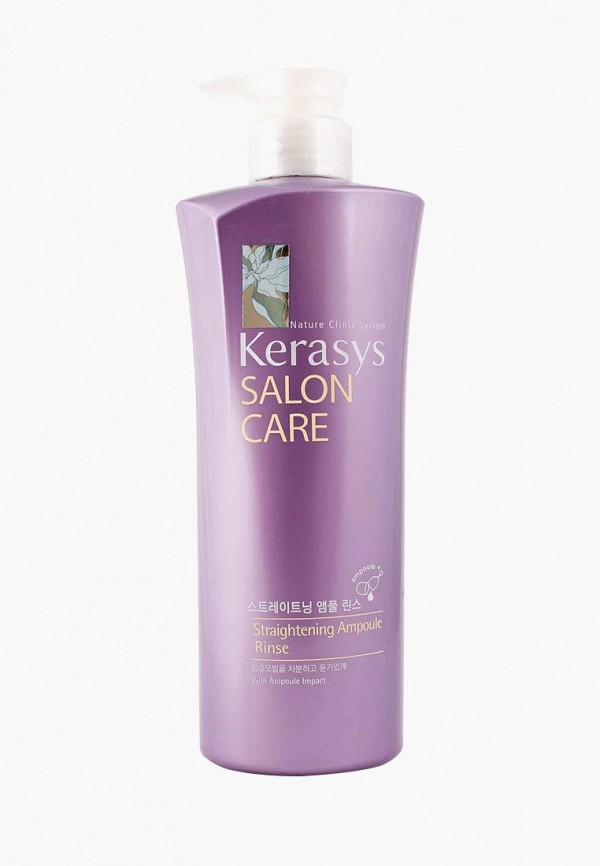 Кондиционер для волос Kerasys Kerasys KE013LWBONN4 кондиционер для волос kerasys kerasys ke013lwujr72