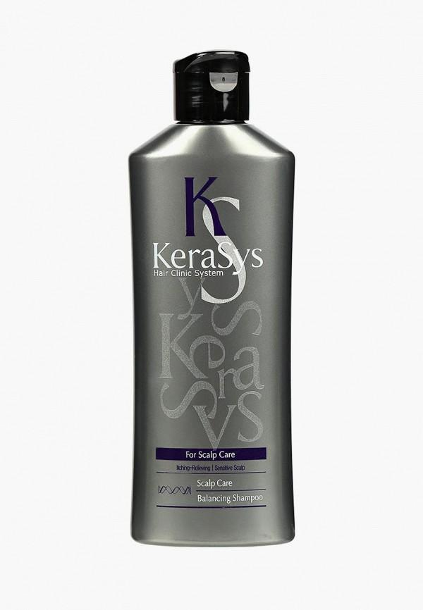Шампунь Kerasys Kerasys KE013LWBZUP5 цена