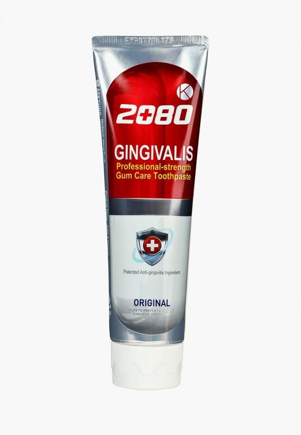 Зубная паста Kerasys Kerasys KE013LWCTUS2 мультивитаминная зубная паста kerasys dc 2080 vita care