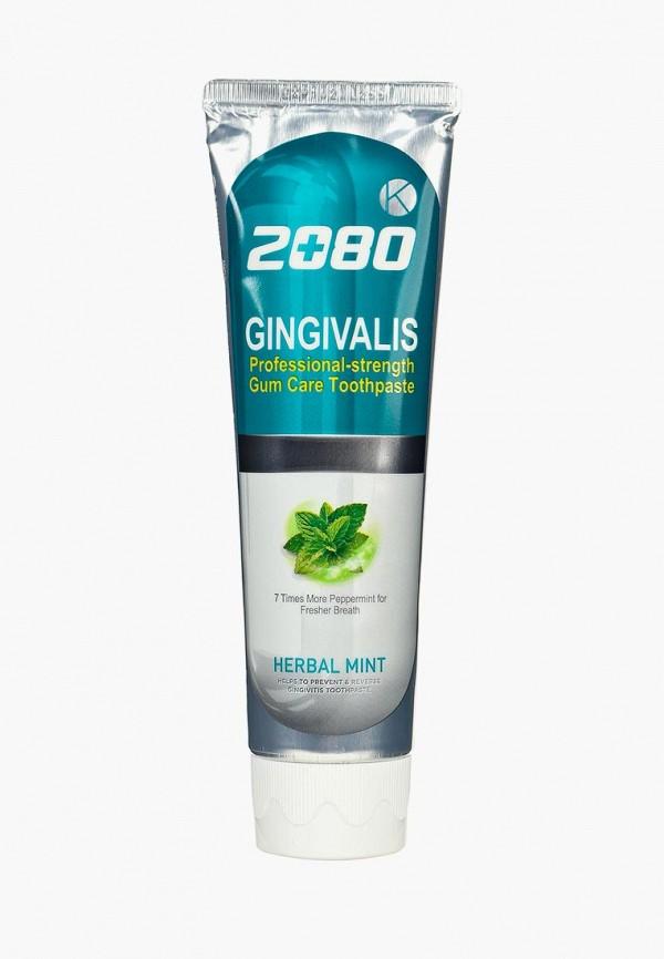 Зубная паста Kerasys Kerasys KE013LWCTUS3 мультивитаминная зубная паста kerasys dc 2080 vita care