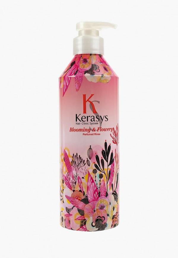 Кондиционер для волос Kerasys Kerasys KE013LWUJR13 кондиционер для волос kerasys kerasys ke013lwujr72