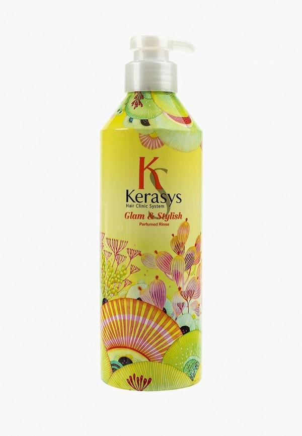 Кондиционер для волос Kerasys Kerasys KE013LWUJR14