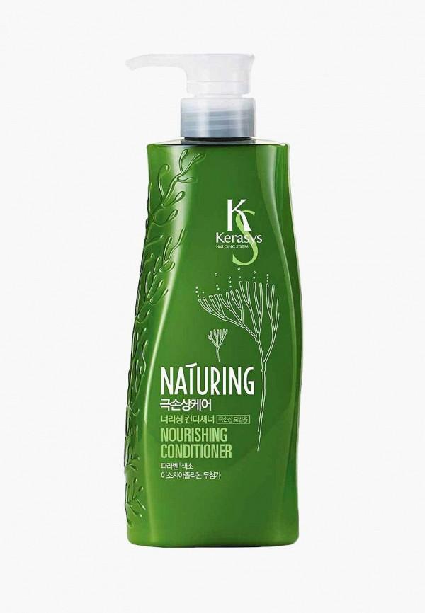 Кондиционер для волос Kerasys Kerasys KE013LWUJR19 кондиционер для волос kerasys kerasys ke013lwzxm72