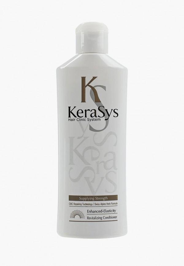 Кондиционер для волос Kerasys Kerasys KE013LWUJR24 кондиционер для волос kerasys kerasys ke013lwzxm72
