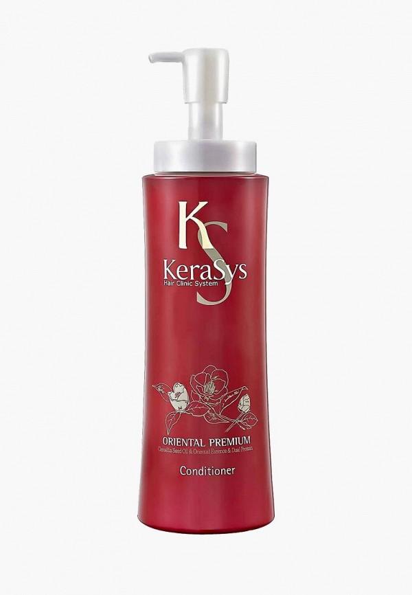 Кондиционер для волос Kerasys Kerasys KE013LWUJR37 кондиционер для волос kerasys kerasys ke013lwujr72