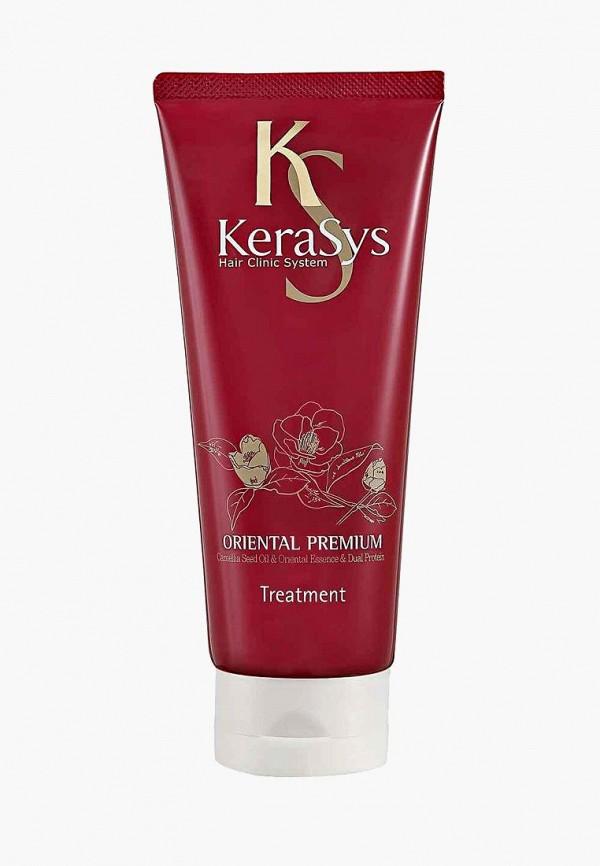 Маска для волос Kerasys Kerasys KE013LWUJR38 kerasys salon care питание маска для волос