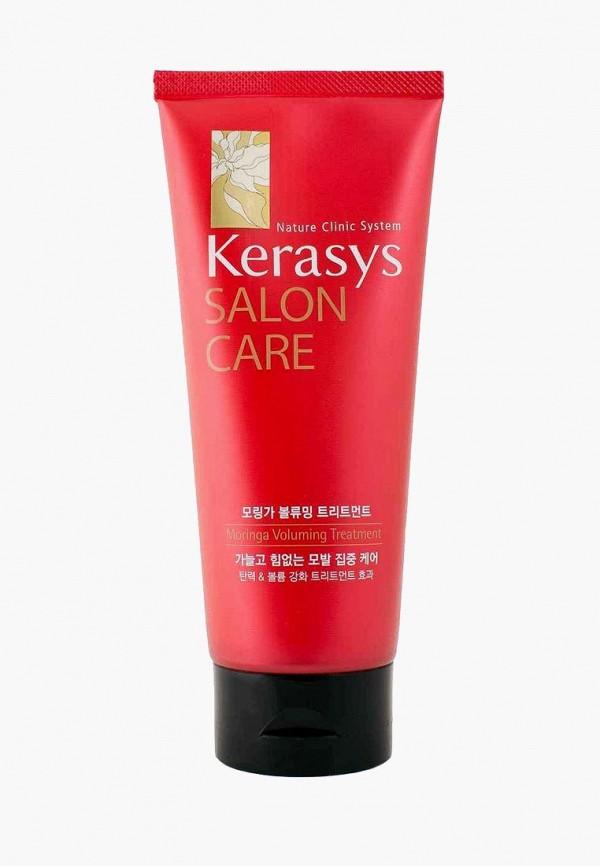 Маска для волос Kerasys Kerasys KE013LWUJR47 kerasys salon care питание маска для волос