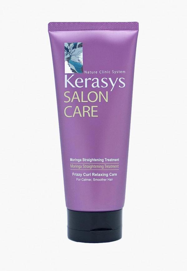 Маска для волос Kerasys Kerasys KE013LWUJR48 kerasys salon care питание маска для волос