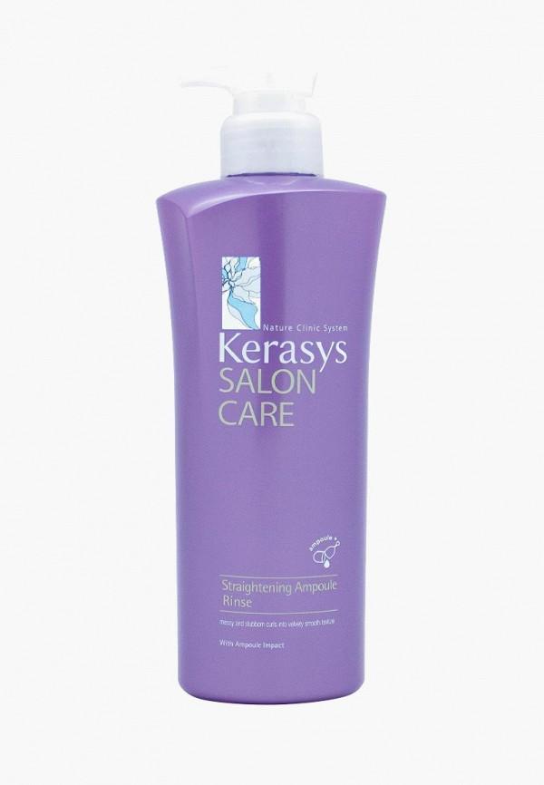 Кондиционер для волос Kerasys Kerasys KE013LWUJR54 kerasys ks
