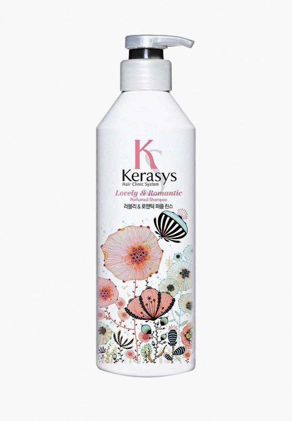 Кондиционер для волос Kerasys Kerasys KE013LWUJR64 kerasys ks