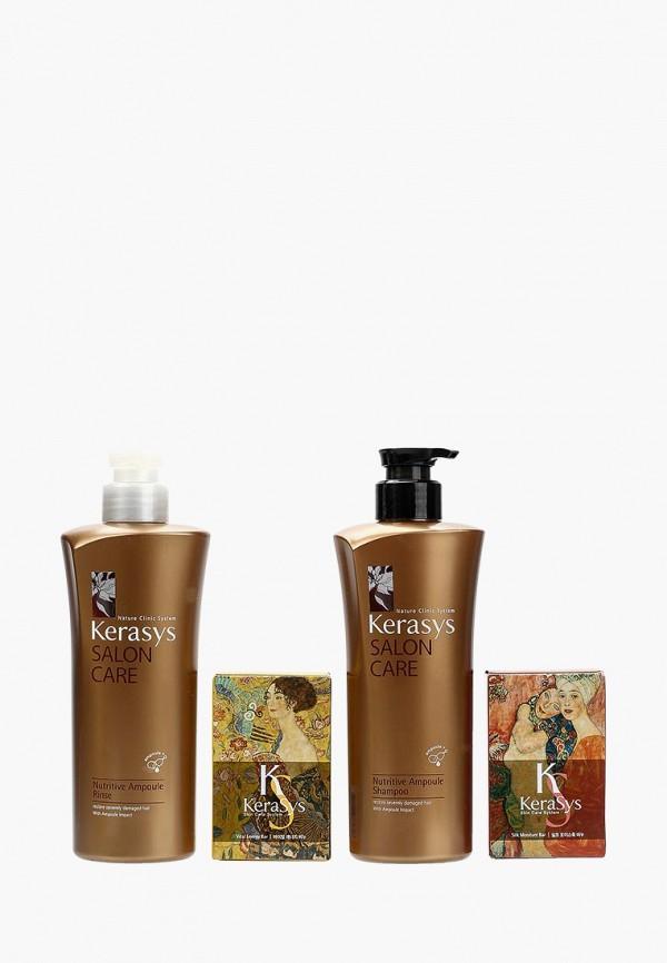 Набор для ухода за волосами Kerasys Kerasys KE013LWZXM61 набор для ухода за волосами kerasys kerasys ke013lwzxm61