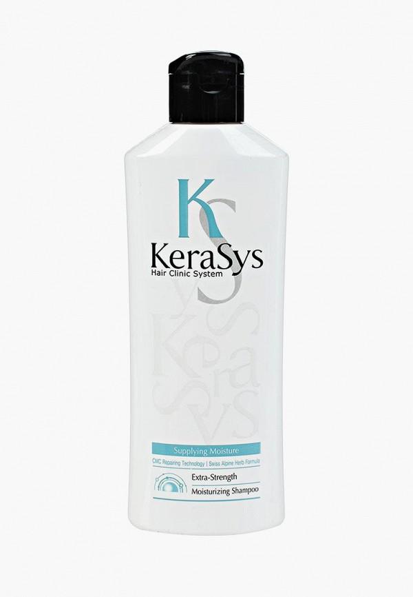 Шампунь Kerasys Kerasys KE013LWZXM66 шампунь kerasys kerasys ke013lwzxm68