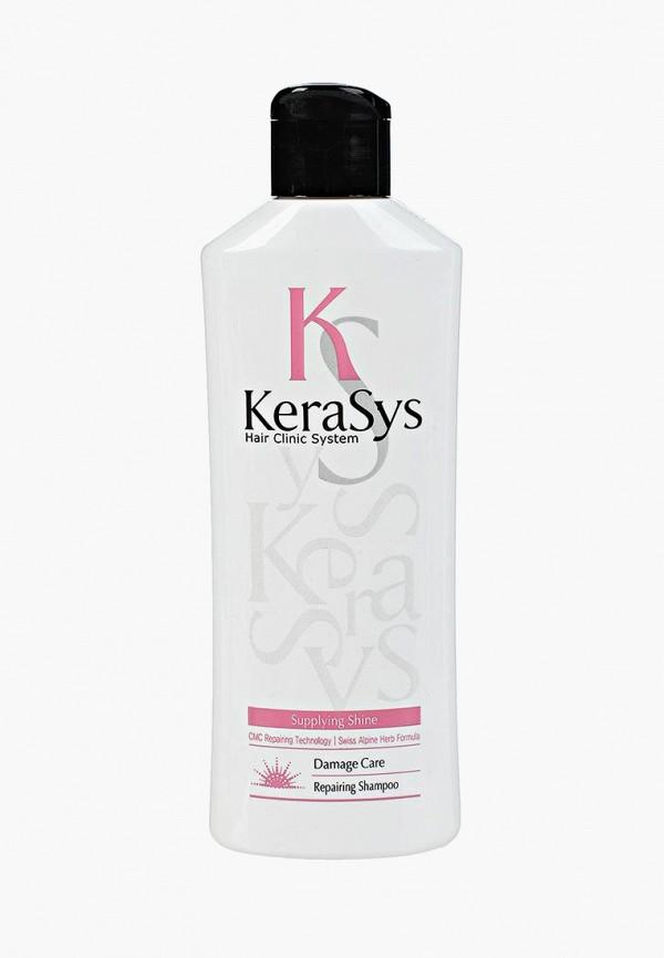Шампунь Kerasys Kerasys KE013LWZXM67 цена в Москве и Питере