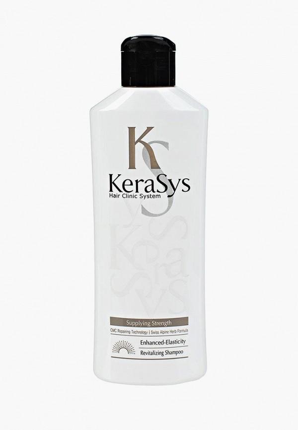 Шампунь Kerasys Kerasys KE013LWZXM68 шампунь kerasys kerasys ke013lwujr53