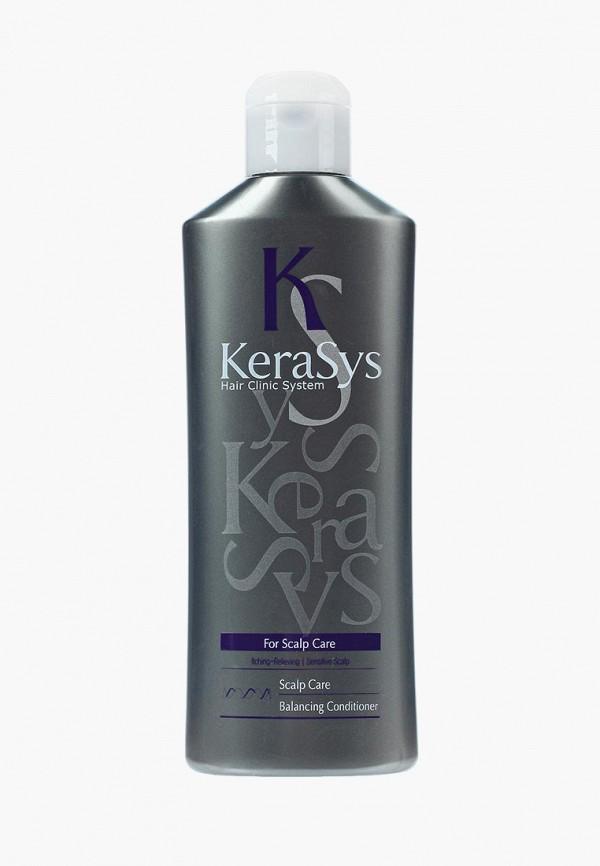 Кондиционер для волос Kerasys Kerasys KE013LWZXM69 шампунь kerasys kerasys ke013lwujr63