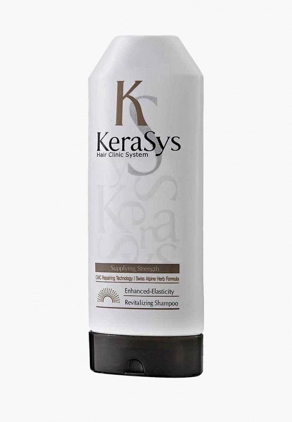 Шампунь Kerasys Kerasys KE013LWZXM81 шампунь kerasys kerasys ke013lwzxm81