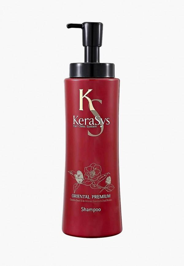 Шампунь Kerasys Kerasys KE013LWZXM84 шампунь kerasys kerasys ke013lwujr43