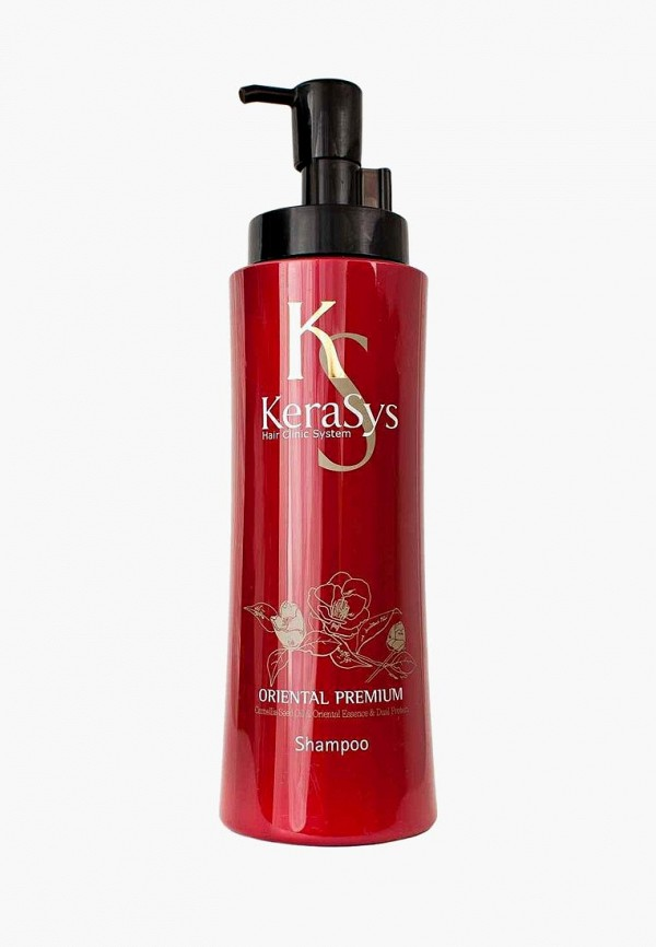 Шампунь Kerasys Kerasys KE013LWZXM85 шампунь kerasys kerasys ke013lwujr16