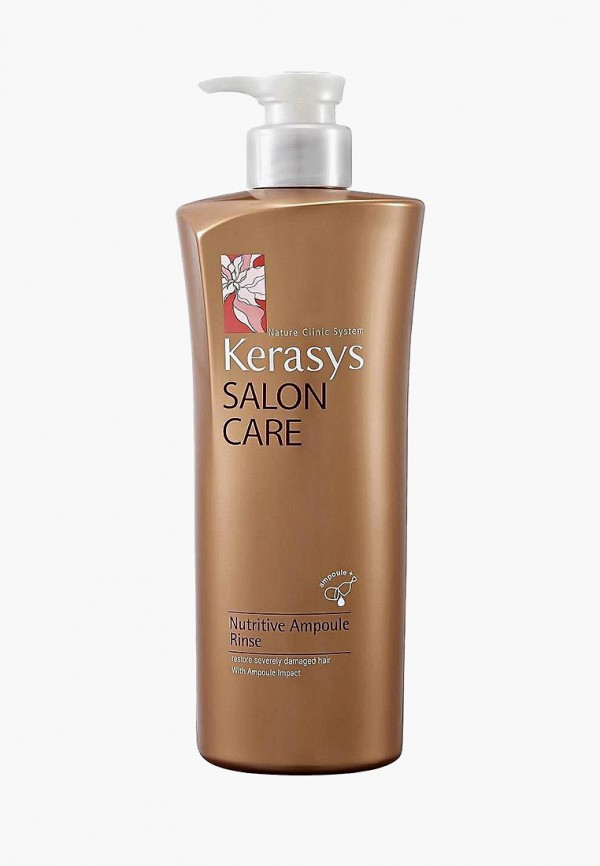 Кондиционер для волос Kerasys Kerasys KE013LWZXM92 кондиционер для волос kerasys kerasys ke013lwzxm72