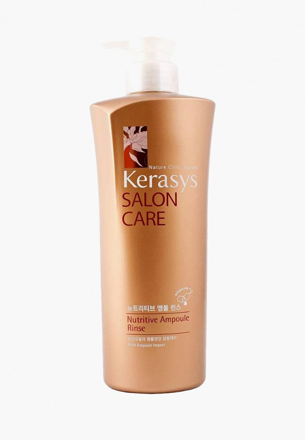 Кондиционер для волос Kerasys Kerasys KE013LWZXM94 кондиционер для волос kerasys kerasys ke013lwzxm72