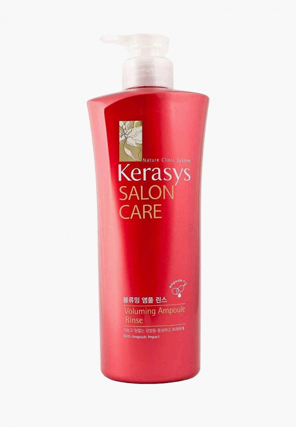 Кондиционер для волос Kerasys Kerasys KE013LWZXN00 кондиционер для волос kerasys kerasys ke013lwujr72