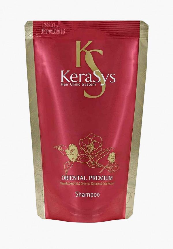 Шампунь Kerasys Kerasys KE013LWZXN11 шампунь kerasys kerasys ke013lwzxm68
