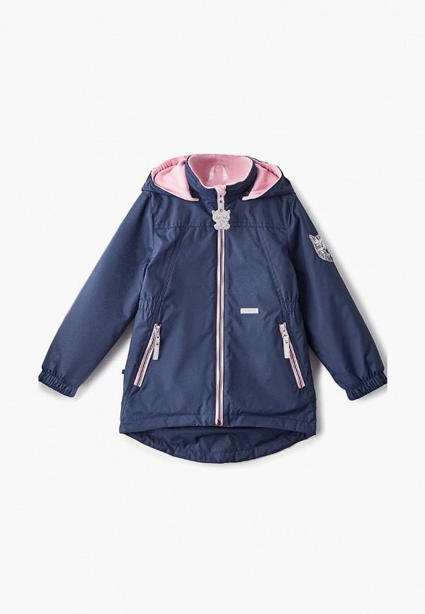 Куртка утепленная Kerry (K19026)
