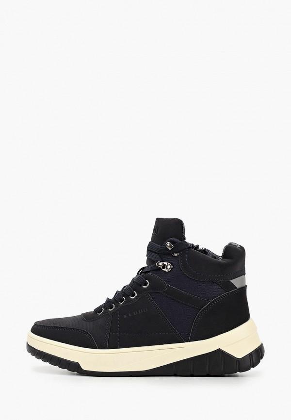 ботинки keddo для мальчика, синие