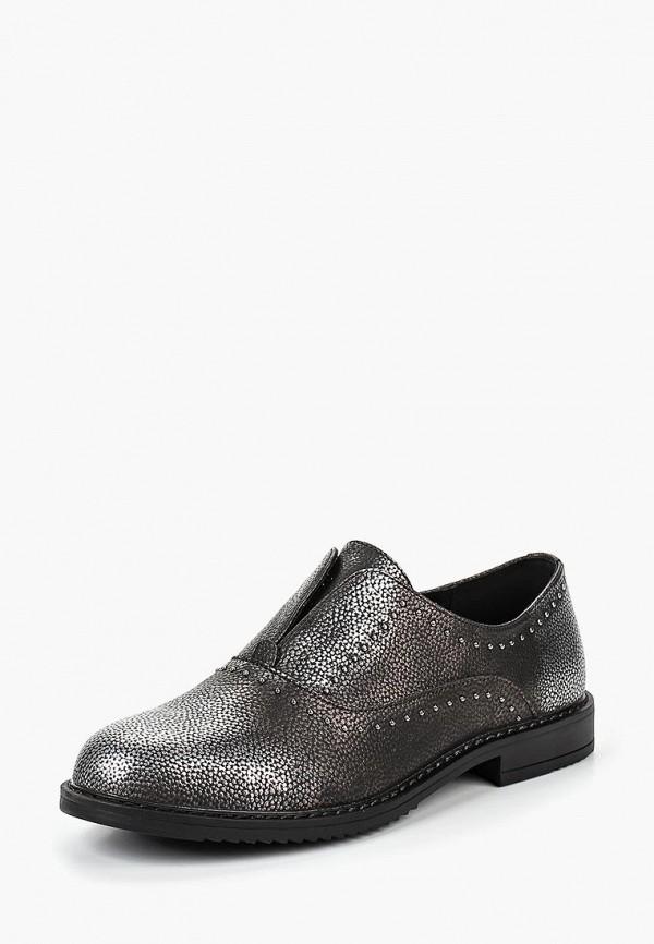 все цены на Ботинки Keddo Keddo KE037AGBXPO2 онлайн