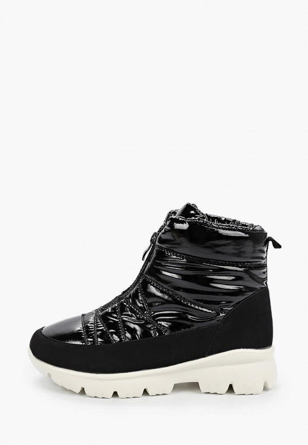 Ботинки Keddo Keddo KE037AGFOPG6 ботинки женские keddo цвет бордовый 897296 01 03 размер 40