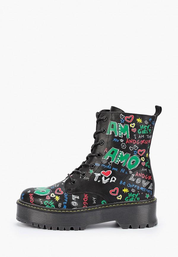 купить Ботинки Keddo Keddo KE037AGFOPI2 по цене 4749 рублей