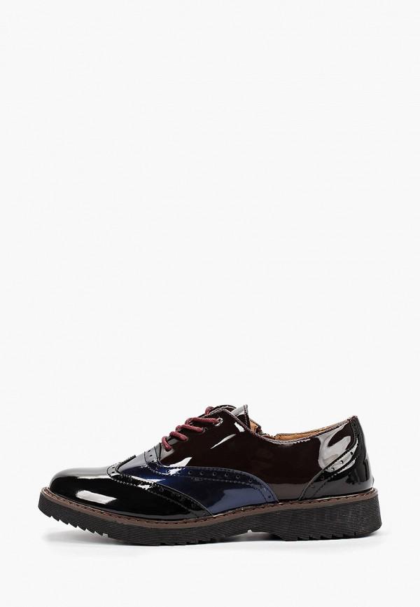 ботинки keddo для девочки, разноцветные