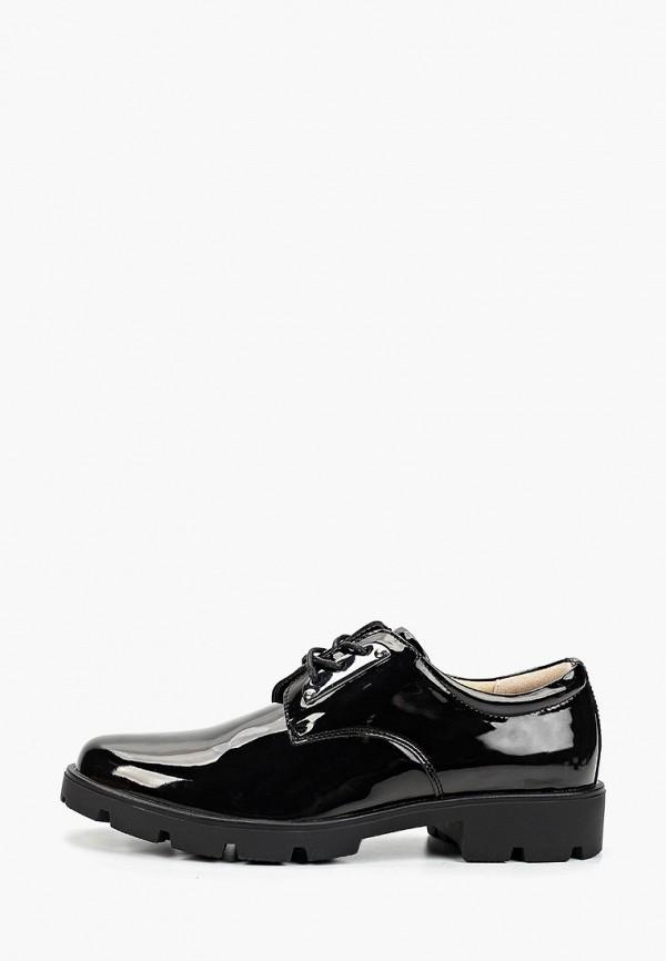 купить Ботинки Keddo Keddo KE037AGFOQF2 по цене 2070 рублей