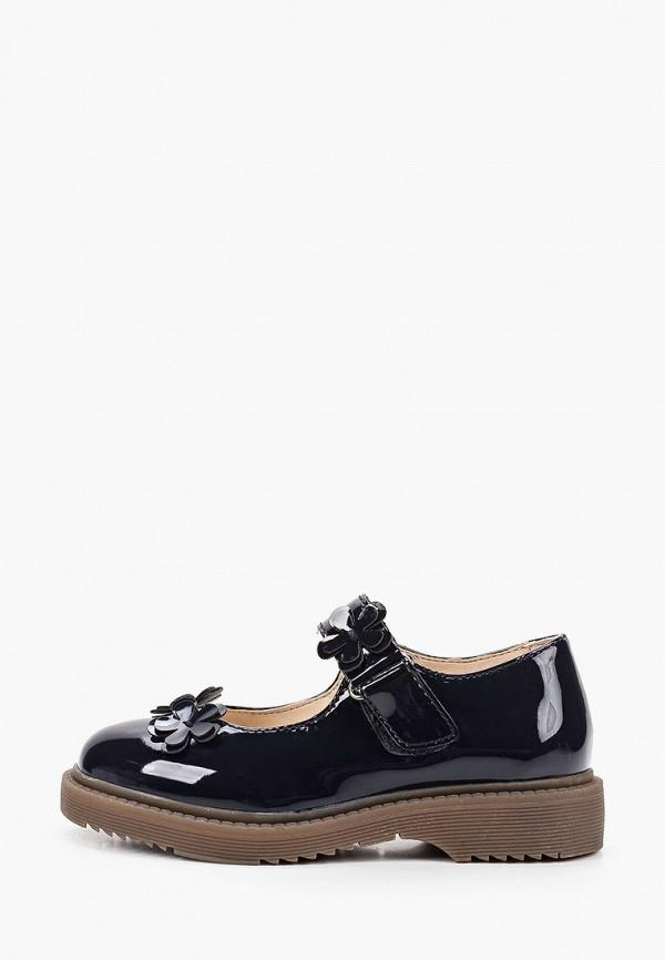 туфли keddo для девочки, синие