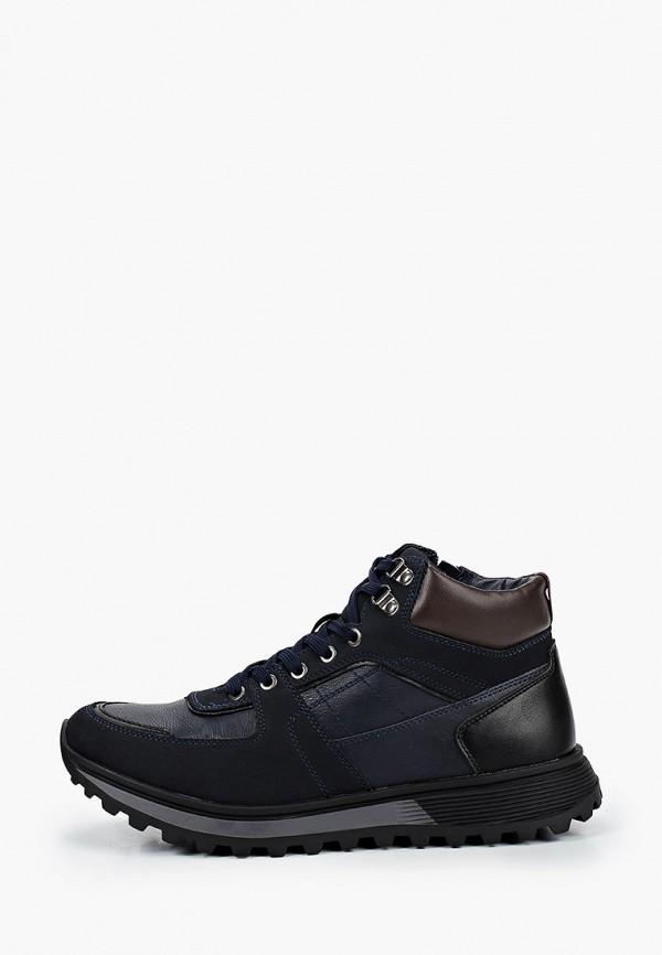 мужские высокие ботинки keddo, синие