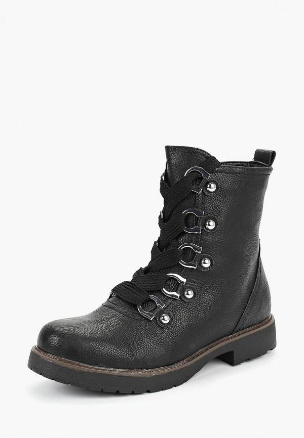 Ботинки Keddo Keddo KE037AWCIGF4