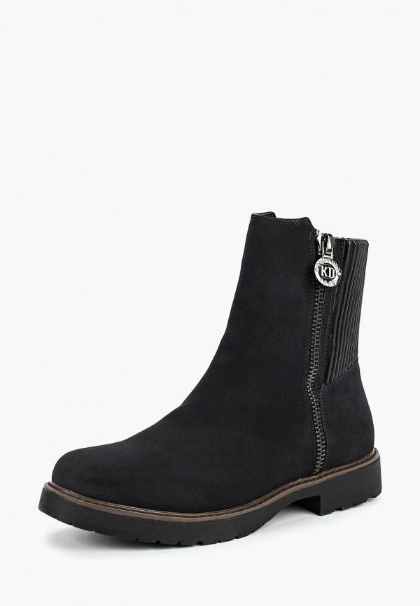 купить Ботинки Keddo Keddo KE037AWCIGF6 по цене 2800 рублей