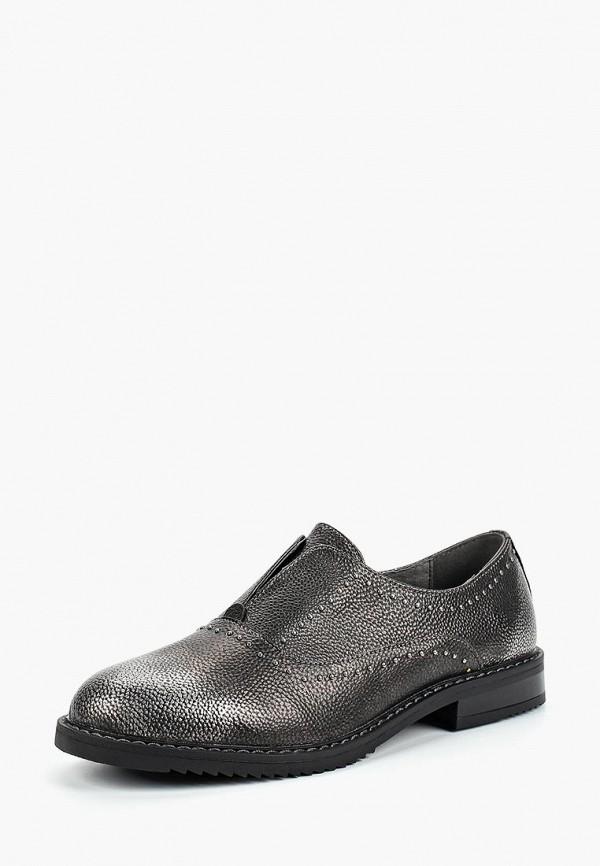 все цены на Ботинки Keddo Keddo KE037AWCIGN1 онлайн