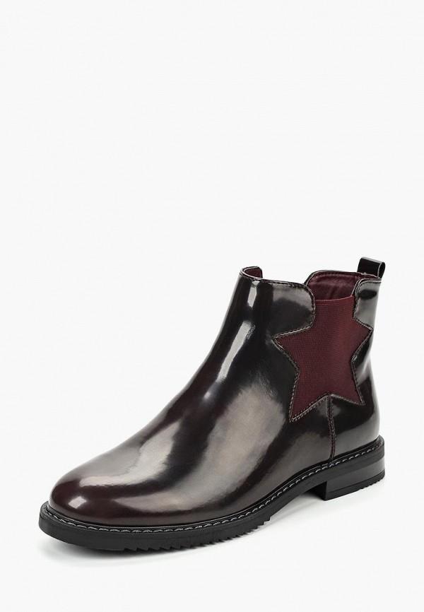 все цены на Ботинки Keddo Keddo KE037AWCIGN4 онлайн