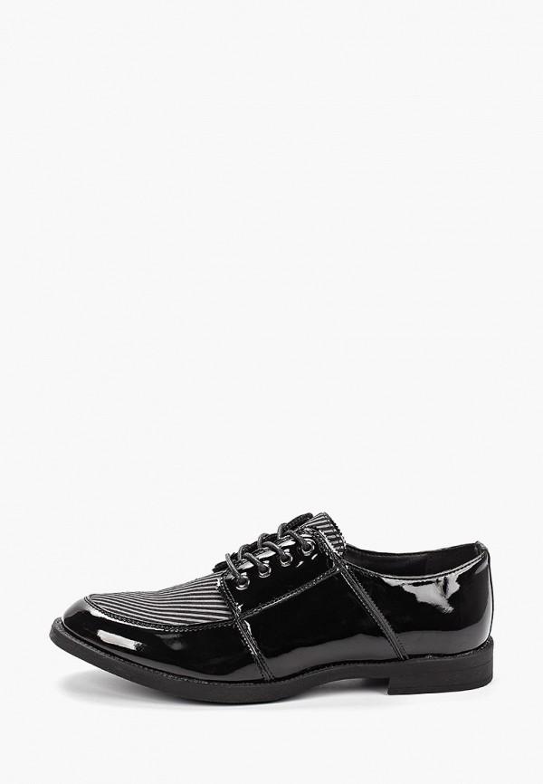 купить Ботинки Keddo Keddo KE037AWFRSK5 по цене 3499 рублей