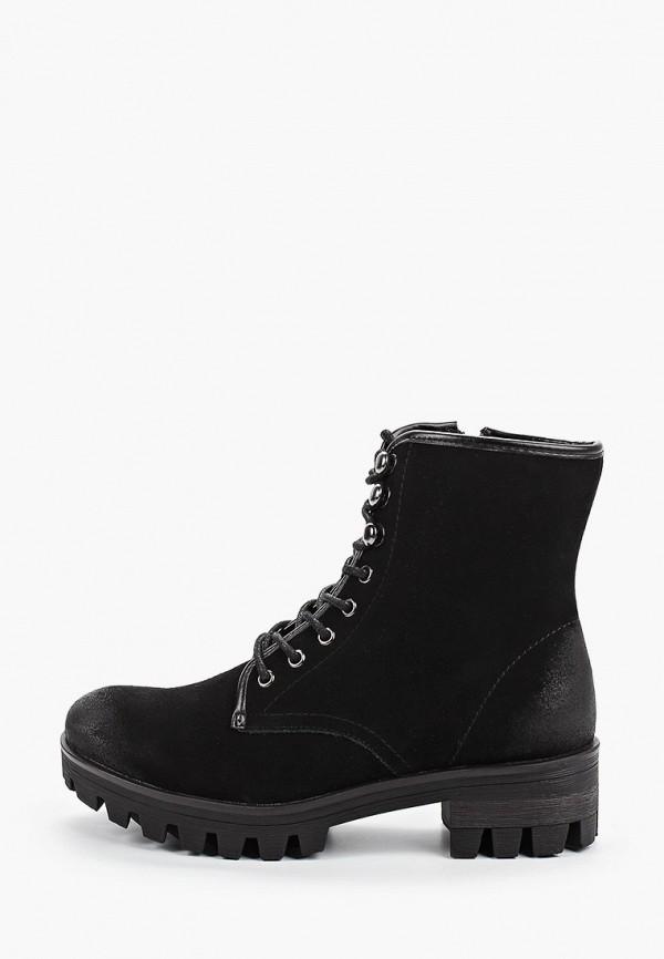 купить Ботинки Keddo Keddo KE037AWFRSP7 по цене 6399 рублей