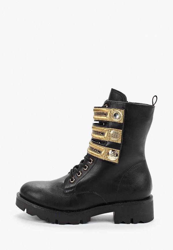 цена Ботинки Keddo Keddo KE037AWFRVQ2 в интернет-магазинах