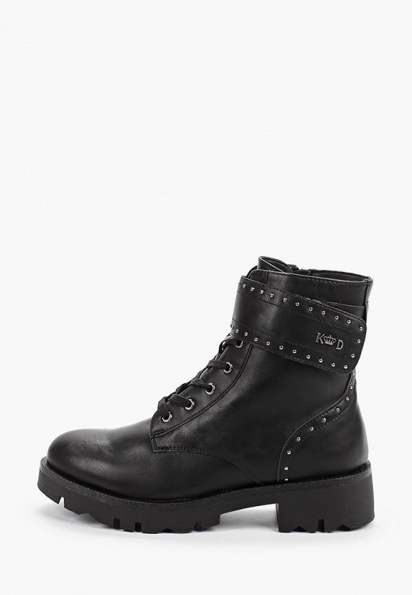 цена Ботинки Keddo Keddo KE037AWFRVQ4 в интернет-магазинах