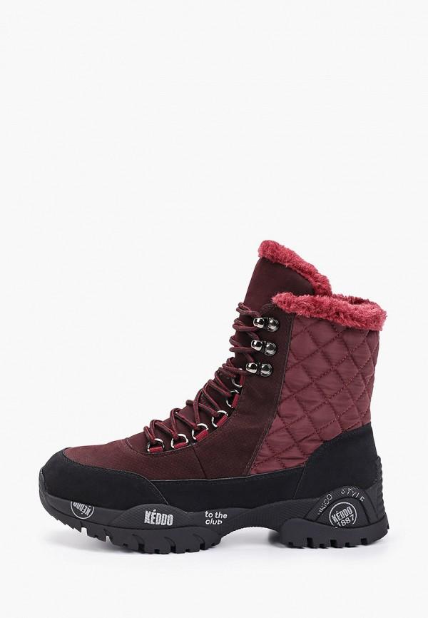 Ботинки Keddo Keddo KE037AWFRVU6 ботинки женские keddo цвет бордовый 897296 01 03 размер 40