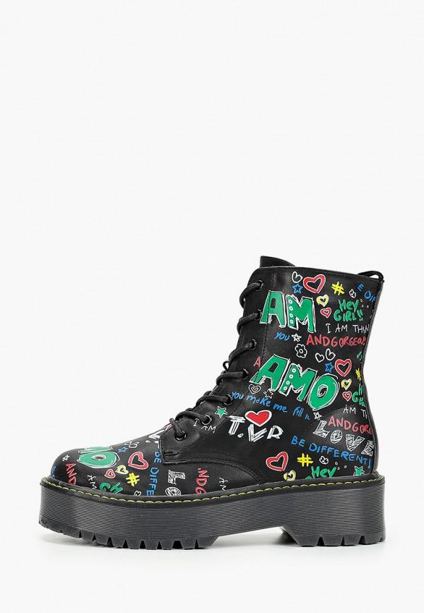 цена Ботинки Keddo Keddo KE037AWFRWH7 в интернет-магазинах