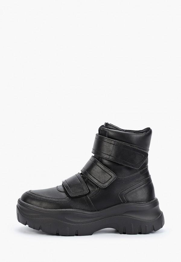 купить Ботинки Keddo Keddo KE037AWFRWI6 по цене 4899 рублей