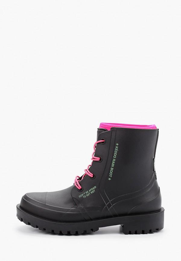 купить Резиновые ботинки Keddo Keddo KE037AWFRWQ9 по цене 3240 рублей